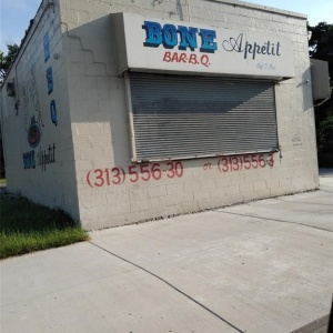 21451 Fenkell, Detroit, Michigan 48223, ,Commercial,For Sale,21451 Fenkell,1506